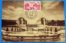LE PALAIS DE CHAILLOT  1948 PARIS  Yt 818  Carte Postale Maximum