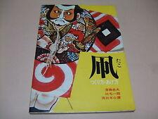 JAPANESE KITES HOW TO MAKE AND FLY THEM TRADITONAL AND IMPRESSIVE JAPANESE KITES