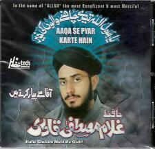 HAFIZ GHULAM MUSTAFA QADRI - AAQA SE PYAR KARTE HAIN - NEW ISLAMIC NAAT CD