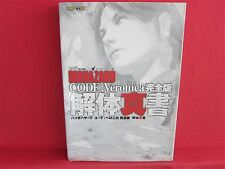 Resident Evil Code: Veronica Kaitai Shinsho complete strategy guide book / PS2
