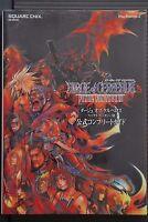 JAPAN Final Fantasy VII Dirge of Cerberus COMPLETE GUIDE Book