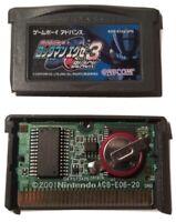 Rockman EXE 3 Black (Mega Man Battle Network 3) (Nintendo Game Boy Advance)