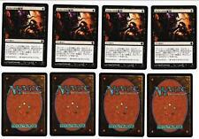 MTG GAME 4x INQUISITION OF KOZILEK - JAPANESE RISE OF THE ELDRAZI  - NM+  MODERN