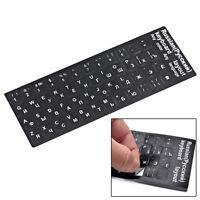 Russische Tastatur Layout Aufkleber Weiß Buchstaben auf schwarz Wiedereinba J9J0