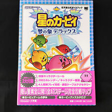 Kirby Nightmare in Dreamland complete guide book GBA / Japanese Game Nintendo