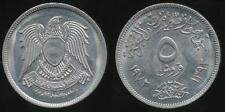 Egypt, Arab Republic, AH1392-1972 10 Piastres - Uncirculated