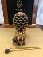 Faberge Imperial Pine Cone Egg Complete with Original Box and Coa
