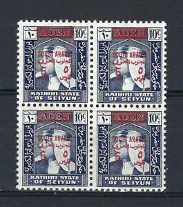 Aden Kathiri state 1954 Sc# 30 South Arabia overprint Sultan Hussein block 4 MNH