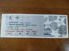 1995 - 2013 Ukrainian eurocups tickets