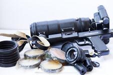 Zenit 12XPS photosniper FS-12-3 MC Tair-3S 4,5/300 + helios 44m 58 f2