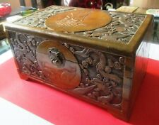 Antique Hand Carved Chinese Table Chest