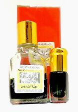 9ML JANNATUL FIRDAUS BY SWISS ARABIAN Attar Oil Jannet el Firdous Jannatul Al