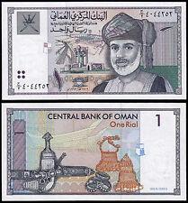 Oman 1 RIAL (P34) N. D. (1995) UNC