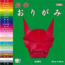 "1 Pack of 30 Sheets Japanese 10"" (25 cm) Sousaku Origami Artwork Folding Paper"