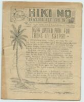 HAWAII WWII HIKI NO Navy Seabees 136th Naval Construction Battalion Newspaper #3