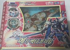 Takara Tomy Transformers Galaxy Force MEGA VECTOR PRIME