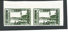 Stamps (1918) IRAQ IN BRITISH OCCUPATION ¼ Anna un-perforated Pair SG 2