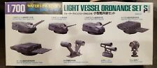 H1/700 HEAVY VESSEL ORDNANCE SET Water Line Series 518