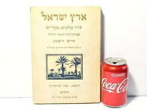 1930 Hebrew Eretz Israel - A Series of Original Photographs Dr. Weizmann Book