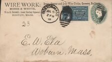 KAPPYSSTAMPS KS2481 SPECIAL DEL COVER  SCOTT U311 E5 WIRE WORKS RETAIL $25