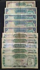 1968 KUWAIT 1, 4 x 5 & 5 x 10 DINARS LOT OF 10 BANK NOTES SHEIKH AL SABAH SCARCE