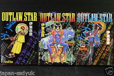 JAPAN OOP Takehiko Ito manga: Outlaw Star vol.1~3 Complete Set