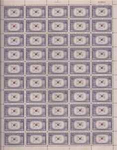US Stamp - 1944 Overrun Country Korea - 50 Stamp Sheet - Scott #921