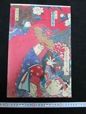 """ukiyo-e Japanese woodblock """"kunichika"""" kabuki 21-A15-3"""