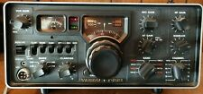YAESU MUSEN Model FT-221 FT221 Digital Receiver Ham Radio With Mic - Very Clean