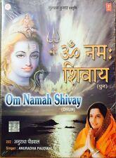 Om Namah Shivay - Anuradha Paudwal - Original Audio CD