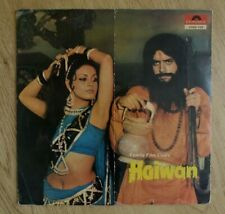 HAIWAN  FILM CLUB  BOLLYWOOD 33T BAPPI LAHIRI1976 MUSIQUE INDIENNE MONA LISA