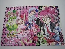 Anime Manga Shugo Chara! 55pcs Jigsaw Puzzle Seika Note Japan Peach-Pit USED