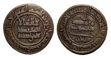 (20233) Samanid AE fals, Akhsikath 304 AH.