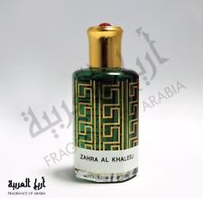 ZAHRA AL KHALEEJ 36ML por HAMIL al MUSK Supremo Calidad árabe Aceite