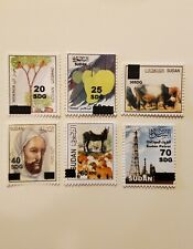 New listing Sudan stamps 🇸🇩 Set, 2020 New surcharged. The 9th definitive ,Sc#706-711
