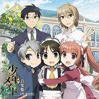 [CD] TV Anime Shonen Maid Original Sound Track NEW from Japan