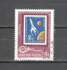 UNGHERIA 259A - 1963 - MINISTERO POSTE - MAZZETTA DI 15 - VEDI FOTO