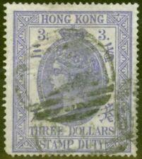 F (Fine) Single Hong Kong Stamps (Pre-1997)