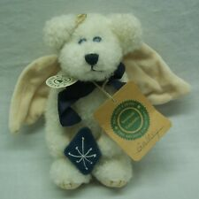 "Boyds Archive Collection WHITE GALAXY TEDDY BEAR ANGEL 7"" Plush STUFFED ANIMAL"