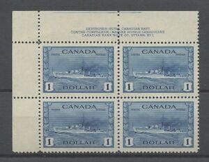 SUPERB centered $1.00 Destroyer Plate #1 UL MNH Cat $750 Canada mint