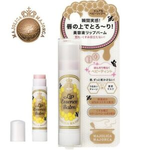 SHISEIDO Majolica Majorca Honey Lip Essence Balm - BABY TINT 3.5g