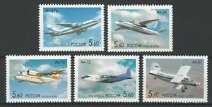 Russia 2006 Aviation Planes 5 MNH stamps