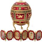 Faberge Egg Replica Made Russia Gift Box Red Napoleonic Egg w/ Portraits Frames