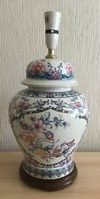 "Beautiful Vintage Ceramic Italian Lamp 17"" High"