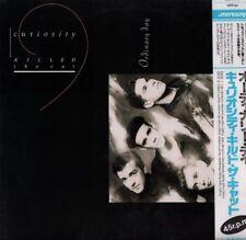 "Curiosity Killed The Cat(12"" Vinyl)Ordinary Day-Mercury-15PP-60-Japan-1-Ex/NM"