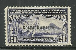 U.S. Possession Philippines Special Delivery stamp scott e7 - mnh - #25