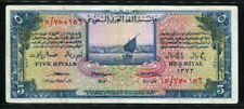 Saudi Arabia 1954 ( 1373 ), 5 Riyals, P3, VF