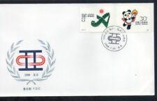 China 1990 J151 Beijing 11th Asian Games,  FDCs A