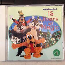 Tokyo Disneyland 15 Years Of Magic 4 CD PCCD-00210-4 Japan Disney