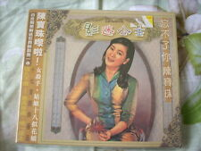 a941981 Connie Chan Po Chu 陳寶珠 CD HK Fung Hang Records 影迷公主